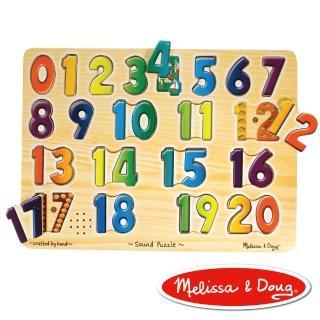 【美國瑪莉莎 Melissa & Doug】聲音拼圖(數字學習 0 - 20)