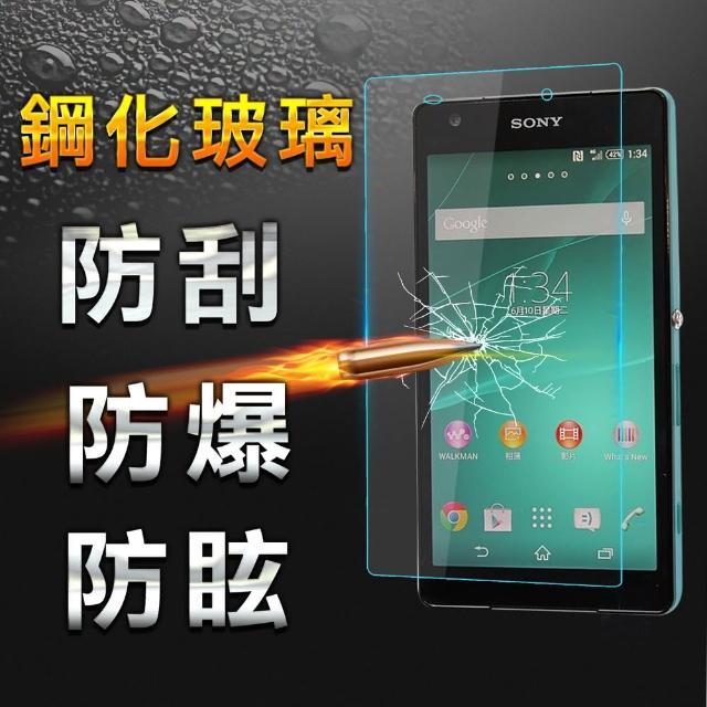 【YANG YI】揚邑Sony Xperia Z2a 防爆防刮防眩9H鋼化玻璃保護貼