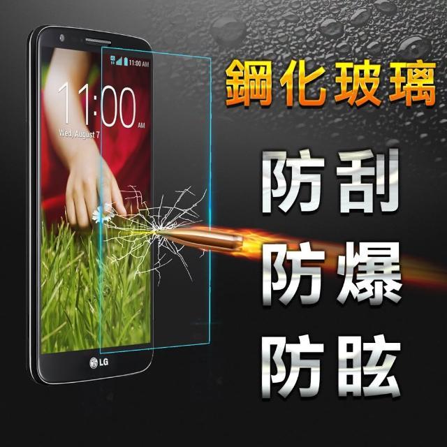 【YANG YI】揚邑LG G2 防爆防刮防眩弧邊 9H鋼化玻璃保護貼膜