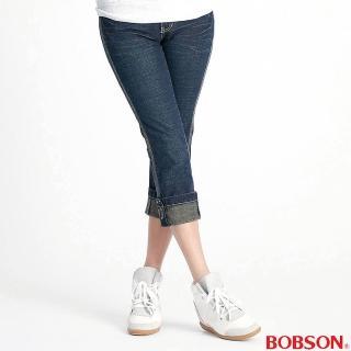 【BOBSON】女款反摺褲口伸縮7分牛仔褲(藍52)