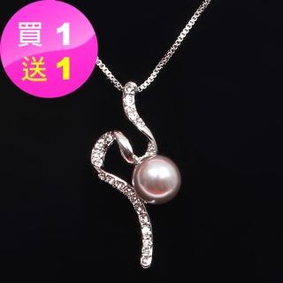 【施華洛世奇元素】夢幻飛天 珍珠水鑽項鍊(買1送1)