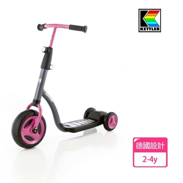 【德國KETTLER】幼童平衡學習滑板車(親子陽光玩具大推薦)