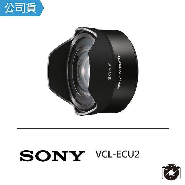 【SONY】VCL-ECU2廣角效果轉接鏡(公司貨)