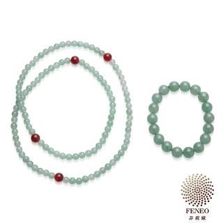 【菲鈮歐】開運108顆念珠手珠套組(紅瑪瑙/東菱玉 兩款任選)