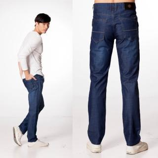 【RH】時尚潮流小直筒牛仔褲(帥氣牛仔藍)
