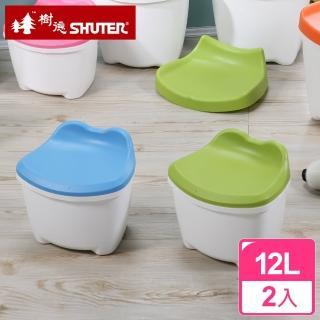 【樹德SHUTER】皮皮蛙收納椅凳藍+綠 2入(搶)