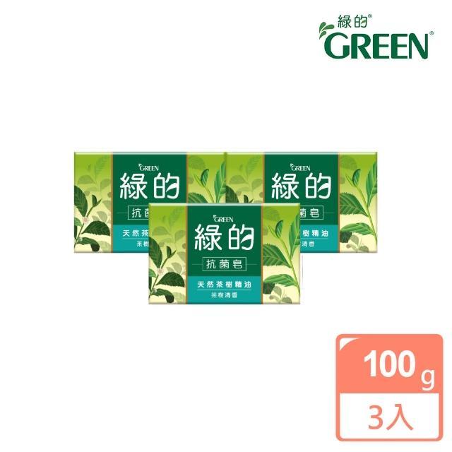 【綠的GREEN】抗菌皂-茶樹清香(100g*3入組)