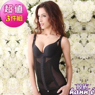 【韓依 HANN.E】420丹-超透氣腰封排扣塑身衣(3段-黑膚3件組175BS)