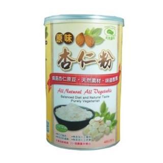 【天然磨坊】原味杏仁粉(400g*1罐)
