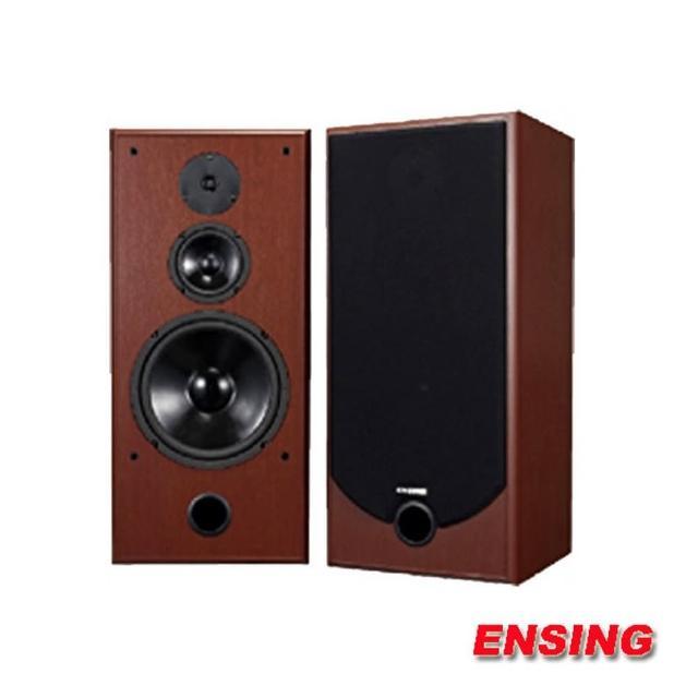 【燕聲ENSING】10吋桌上型防磁喇叭(ESP-30)