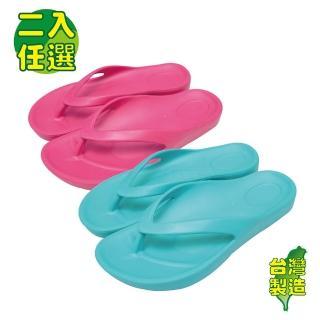 【楷居家居】MIT台灣製造超輕量加厚板夾腳室內外拖/海灘拖/夾腳拖/海灘鞋(2雙任選)