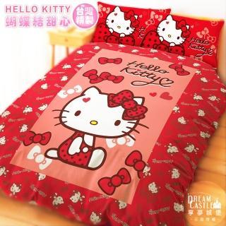 【享夢城堡】HELLO KITTY 蝴蝶結甜心系列-單人三件式床包薄被套組(紅)