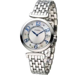 【Standel】Luxury 詩丹麗 極光系列時尚鑽錶(5S1501-111S-WM)
