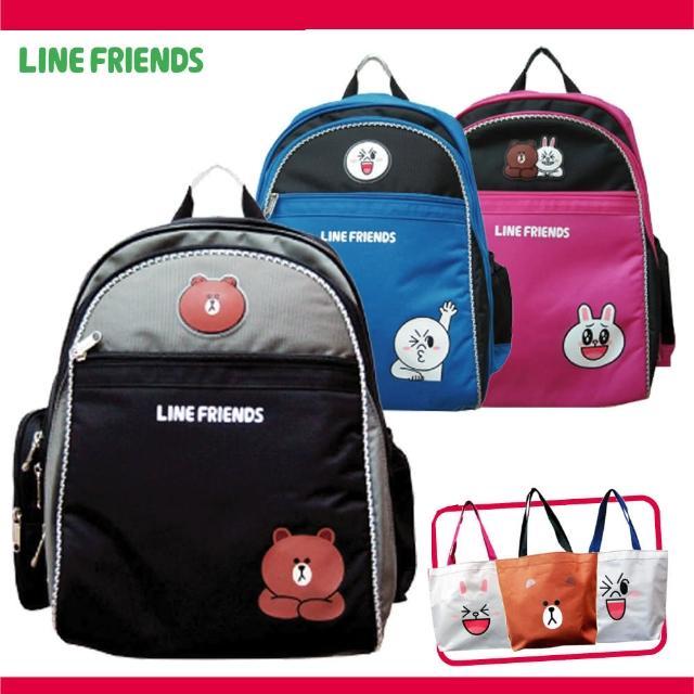 【LINE FRIENDS】MIT 成長型護脊書包 + 造型萬用袋(熊大/饅頭人/兔兔 LI5)