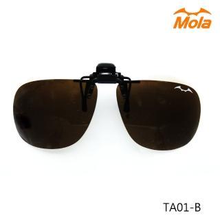 【MOLA】近視/老花眼鏡族可戴-摩拉前掛可掀夾式偏光太陽眼鏡鏡片(大翻茶)
