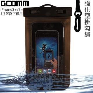 【GCOMM】iPhone6/6S Plus 5.5吋以下通用 IPX8 雙扣鎖高規格手機防水袋(清透黑)