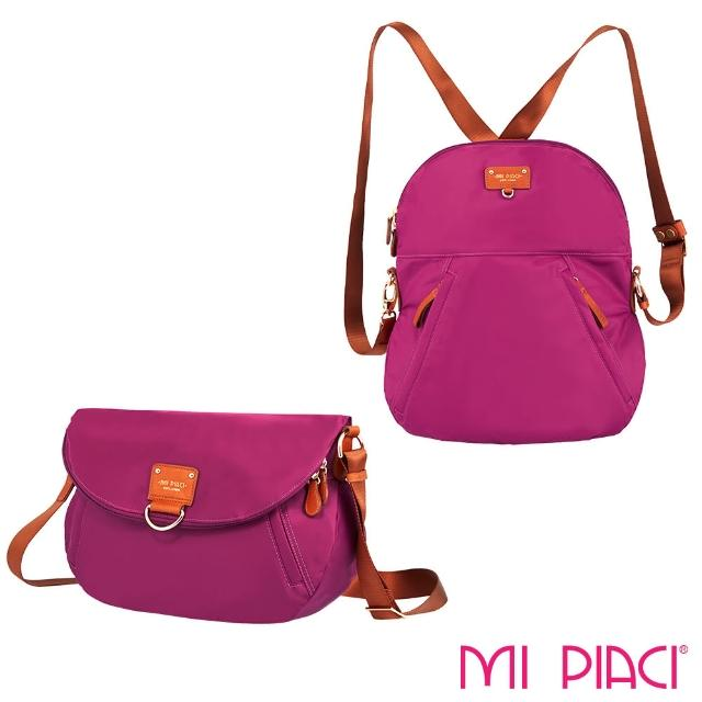 【MI PIACI】Doris系列-兩用後背包/側揹包(玫瑰紅-1680193)