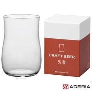 【ADERIA】精工啤酒杯(芳醇)