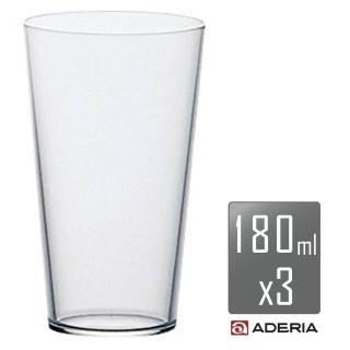 【ADERIA】薄吹錐型啤酒杯S(3入組)