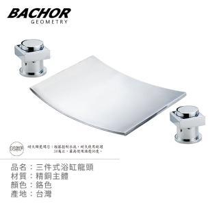 【BACHOR】SY-3-1042三件式浴缸龍頭組