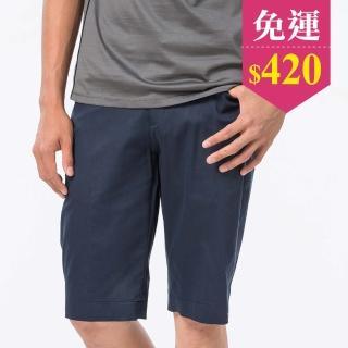【Prodigy波特鉅】L型口袋造型五分彈性西褲-男 西裝短褲型男工作褲窄管褲(舒適休閒)