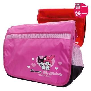【買一送一】美樂蒂Kuromi 休閒側背包(紅/粉 KU4411)