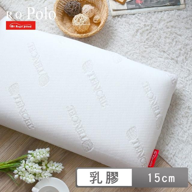【R.Q.POLO】My Angel Pillow 天然乳膠枕-舒適型/枕頭/枕芯(1入)