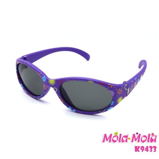 【Mola Mola 摩拉.摩拉】兒童偏光太陽眼鏡 3歲以下嬰幼兒 寶寶 安全(K-9433)