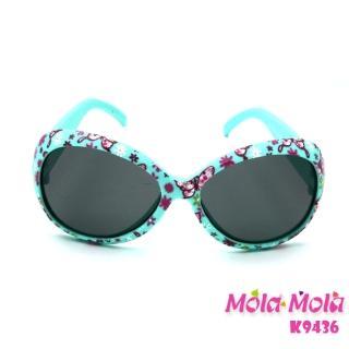 【Mola Mola 摩拉.摩拉】安全偏光嬰幼兒 寶寶 兒童太陽眼鏡 3歲以下(K-9436)