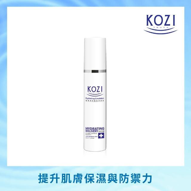 【KOZI蔻姿】玻尿酸保濕凝乳(新包裝50ml)
