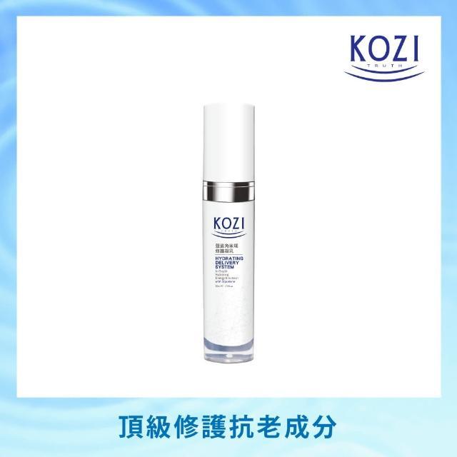 【KOZI蔻姿】角鯊烯修護凝乳(新包裝50ml)