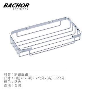 【BACHOR】不鏽鋼衛浴配件(置物架)
