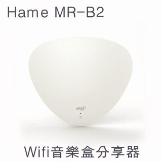 【Hame】MR-B2 300M 音樂盒無線路由器(WIFI音源播放器)