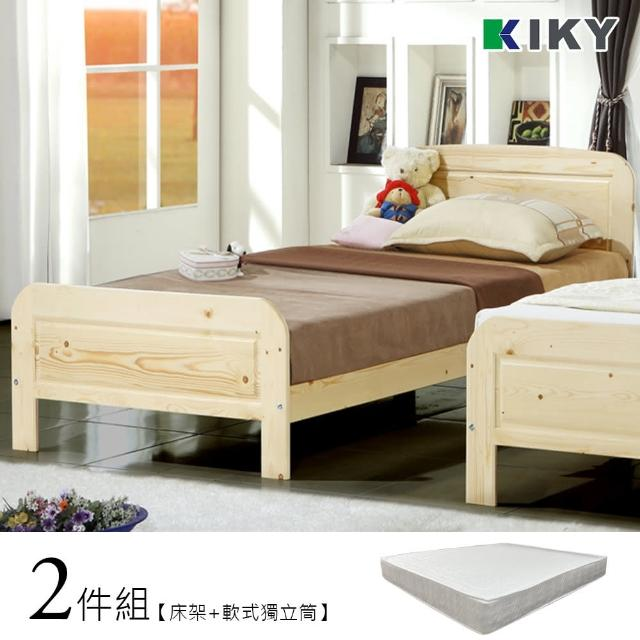 【KIKY】米露白松3.5尺單人床組(床架+獨立筒床墊)