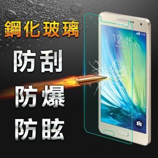【YANG YI】揚邑 Samsung Galaxy A5 9H鋼化玻璃保護貼膜(防爆防刮防眩弧邊)
