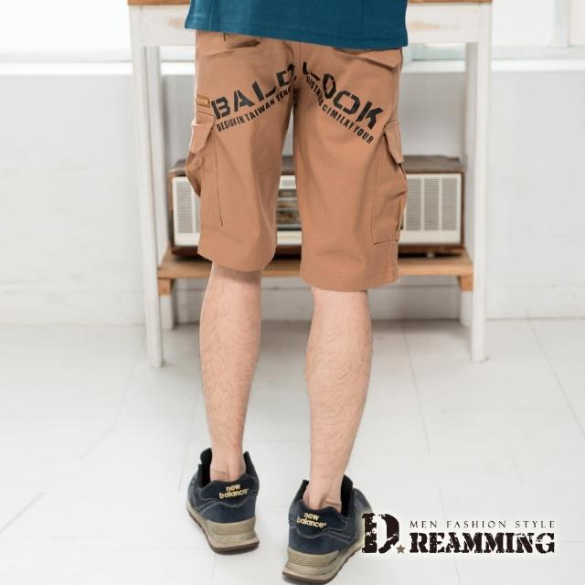 【Dreamming】街頭個性拼接單寧伸縮休閒短褲(共二色)