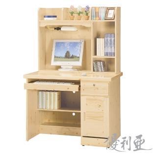 【優利亞-大地松木】3.2尺電腦桌(全組)
