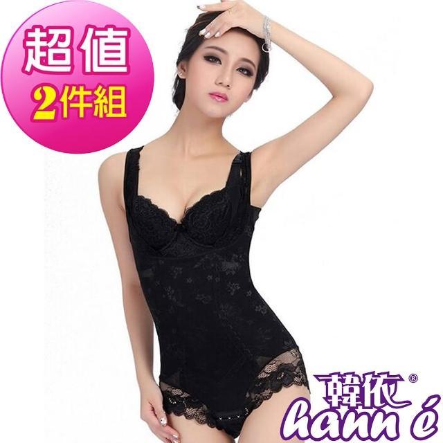 【韓依 HANN.E】420丹-超透氣雙V性感連體塑身衣(4段-2件組8895BS)