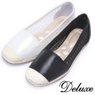 【Deluxe】珠光亮皮草編包頭平底鞋(白★黑)