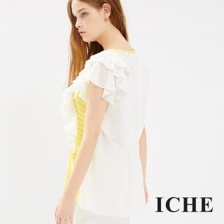 【ICHE 衣哲】立體荷葉層次條紋拼接造型上衣