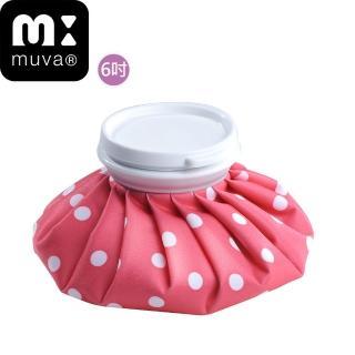 【muva】冰熱雙效水袋(6吋_粉紅點)/