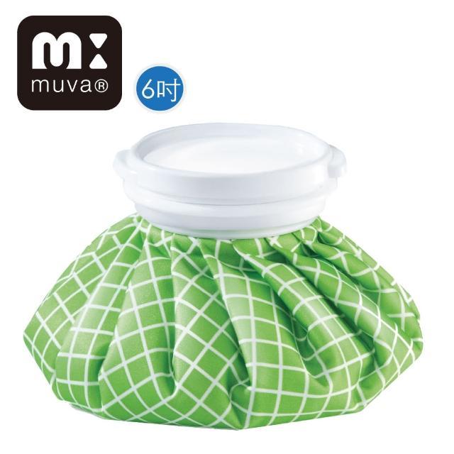 【muva】冰熱雙效水袋(6吋 綠格紋)