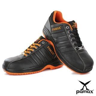 【PAMAX 帕瑪斯】★頂級專利抗菌氣墊、輕量止滑安全鞋★休閒型防滑鞋(P09025L /男)