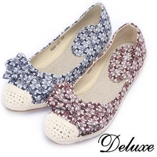 【Deluxe】布面印花草編包頭平底鞋(棕★藍)
