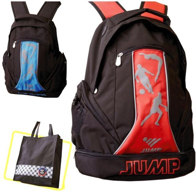 【JUMP】MIT多功能休閒後背包+MIT手提袋(黑紅/黑藍/藍黑 JP3)