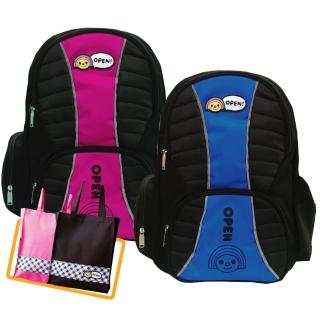 【OPEN! 小將】多功能休閒反光護脊書包+MIT手提萬用袋(桃紅/藍色 OP7)