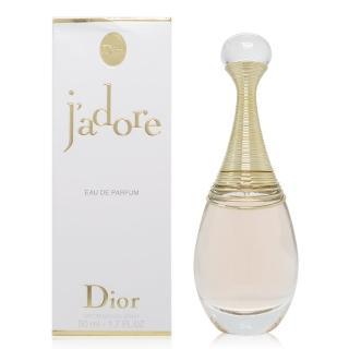 【Dior 迪奧】真我宣言女性淡香精 50ml(網路熱賣中)