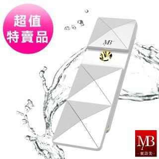 【MyB 蜜詩美】海洋之心噴霧美顏儀NS-100(珍珠白)