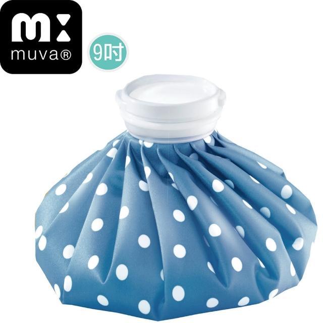 【muva】冰熱雙效水袋(9吋 藍點)