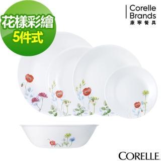 【美國康寧 CORELLE】花漾彩繪餐盤5件組(502)
